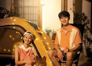 [D:방송 뷰] 또 나영석표 예능 재탕?…정유미·최우식 '여름방학'