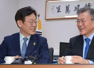 문대통령, 이재명 어떤 판결 받아도 '정치적 타격' 불가피
