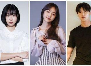 김다미·전소니·변우석, '소울메이트' 주연…8월 크랭크인