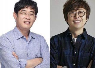 이경규, 권해봄 PD와 디지털 예능…카카오M '찐경규'