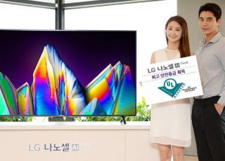 LG전자, 시력 보호 고려한 '나노셀TV' UL 최고 안전등급 획득