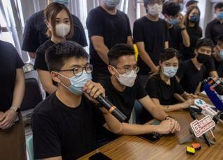 '우산 혁명 주역' 조슈아 웡 선거 출마…홍콩보안법 충성 맹세 거부