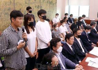 '고 최숙현 가혹행위' 김규봉 감독 구속…폭행·사기 등 혐의