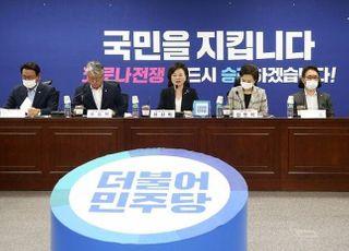 """[데일리안 여론조사] 국민 절반 """"'조세저항 국민운동' 청와대 청원 찬성"""""""