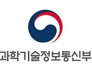 과기정통부, 5G 융합서비스 발굴사업 본격화