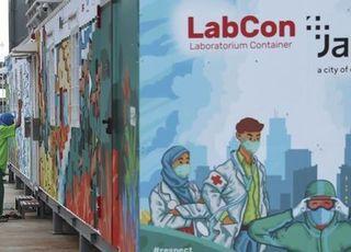 인도네시아 마나도서 한국인 남성 코로나 감염