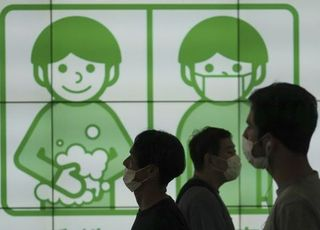 일본 코로나 신규 확진 565명…누적 3만1943명