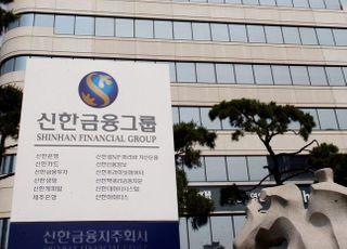 신한금융, 신한퓨처스랩 6-2기 선발