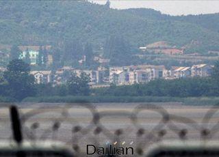 월북 탈북민, 군 감시장비에 찍혔다