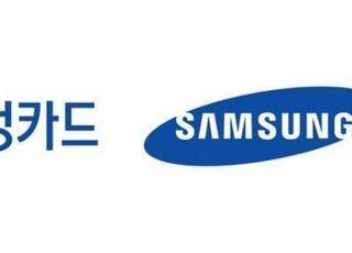 삼성카드 2분기 당기순이익 1105억원…전년 대비 54% ↑