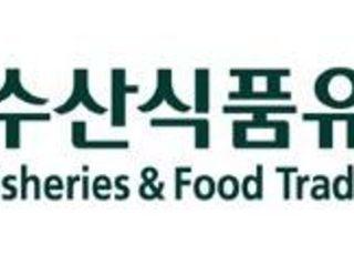 aT, 환변동보험 지원으로 농식품수출업체 환손실 보상 확대