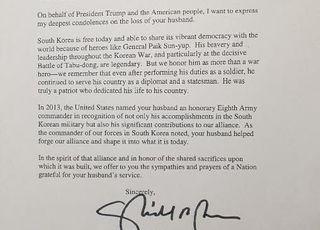 """펜스 美 부통령, 백선엽 애도서한…""""전쟁영웅 이상으로 존경"""""""
