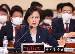법무부, 대검찰청 축소개편 추진…기획관 폐지 검토