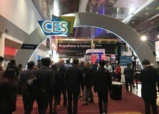 세계 최대 전자 전시회 'CES 2021' 사상 첫 온라인 개최