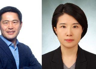 현대차그룹 임원인사…이노션 대표에 이용우 사장 내정
