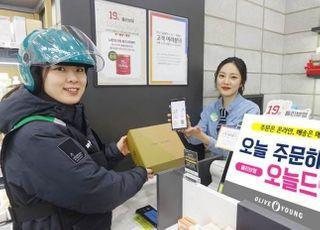 코로나19 난관 부딪힌 화장품 업계, 온라인·배송에 '사활'