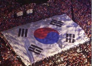 대한민국은 어디로 가고 있는가?