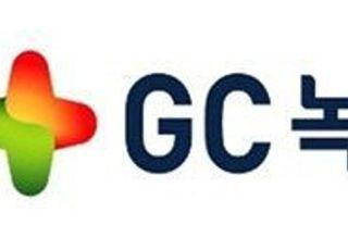 GC녹십자엠에스, 2분기 영업이익 28억원… 전년比 10배↑