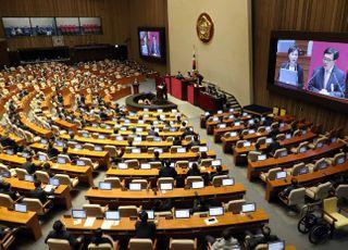 스스로 독재를 부른 대한민국 국민, 그 대가를 치르고 있다