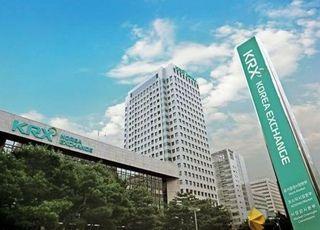 내달 17일 임시공휴일...증권·파생·일반상품시장 휴장