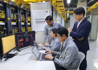 KT, AI로 인터넷 장애 찾는 '닥터코어 IP' 솔루션 개발