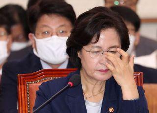 """소설가협회 """"'소설 쓰시네' 추미애 발언에 자괴감…사과해라"""""""