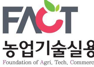 농업기술실용화재단, 디지털 일자리 창출 지원사업 추진