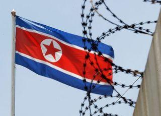 유엔의 '대북단체 활동 위축' 우려에…통일부는 '법대로' 강조