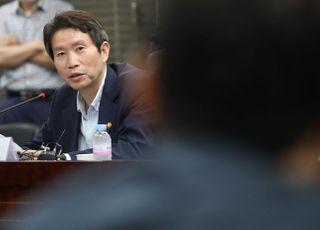 """연락사무소 폭파 사과도 못 받았는데…이인영 """"인도적 교류 협력 즉각 재개"""""""