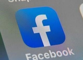 호주 정부, 구글·페북 뉴스 사용료 강제 조정 법안 도입 예정