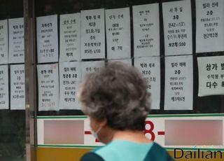 """[혼돈의 임대차②] 균형잡힌 임대시장?…""""세입자님 집 뺄 때만 기다려요"""""""