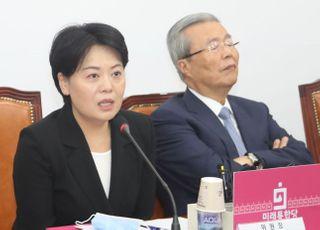 통합당, 윤희숙 같은 인재 12명만 있으면 민주당 압도한다