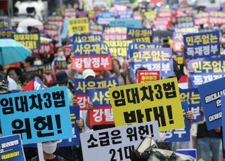 """통합당, '곧 전국민 월세시대'라는 윤준병에 """"공감능력 0"""""""