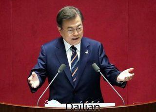 [이유림의 그래서] 문재인 정부의 '지키지 못할' 약속