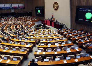 민주당의 '나홀로' 국회, 이번주에도 계속된다