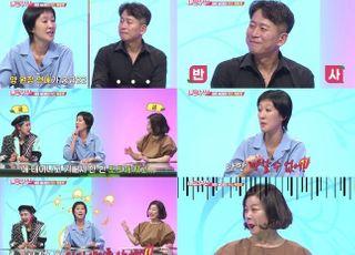 """[TV 엿보기]'애로부부' 최화정 """"마지막 키스는 2015년 9월"""""""
