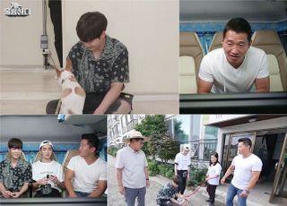 [TV 엿보기]'개훌륭' 강형욱도 놀란 폭군견의 뉴이스트 JR 사랑