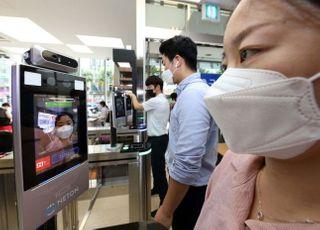 LG유플러스, H+양지병원에 '지능형 방문자 관리' 시스템 도입