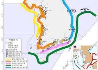 해수부, 해양생태계 잇는 5대 '해양생태축' 만든다