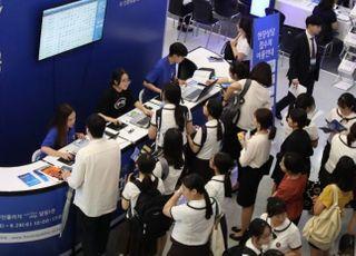 금융권 공동 채용 박람회 개최…총 53개사 참여