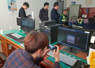 국민체육진흥공단, 불법 스포츠 도박 합동 집중 단속 실시
