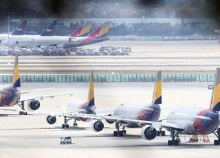 '노딜' 직면한 아시아나항공, 향후 운명은?…채권단 관리 체제
