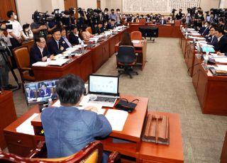통합당 빠진 법사위, 공수처 후속 3법 강행 처리