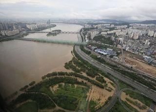 수도권·중부, 풍수해 위기단계 '심각'으로 격상