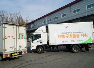 롯데, 충북지역 이재민에 구호물품 긴급지원