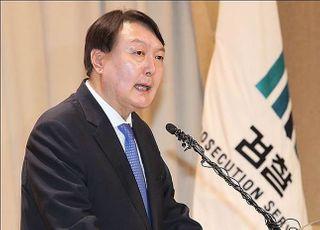 '독재배격' '부패수사' 꺼낸 윤석열…文 정권 향한 작심발언?