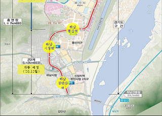 수도권 지하철 5호선, 8일부터 미사역‧풍산역 개통