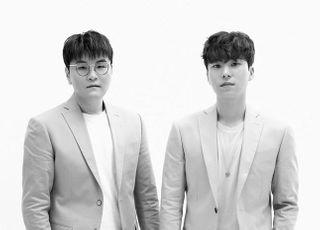 '포맨'은 이제 없다…신용재·김원주, '이프'로 두 번째 시작