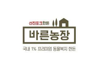 선진, '동물복지' 돼지고기 분야 앞장…인증 농장 20곳 중 13곳 운영