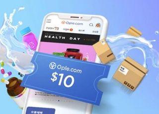 하나카드, 건강식품 직구 '오플닷컴' 인기상품 10달러에 판매
